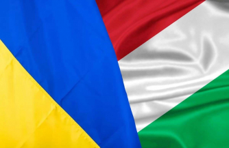 Венгерская зрада