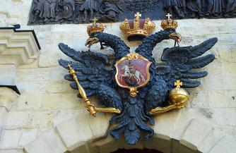Верность монарху и верность Президенту