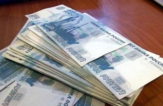 Банк незаконных расчетов