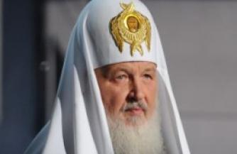 Месть за реакцию РПЦ на выходку Pussy Riot