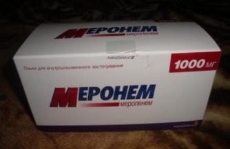 Два «КамАза» поддельных таблеток от рака