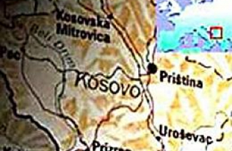 Косово выставлено на торги