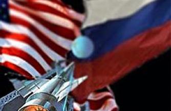 Американских шпионов готовят в вузах России