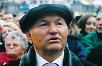 Дождутся ли москвичи подарка от Лужкова?