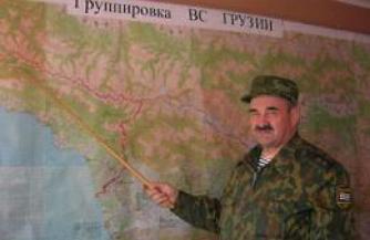 Абхазия форсирует переподготовку офицерского состава