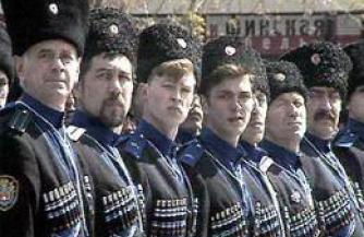Казачество станет щитом Юга России