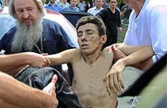 Погибших в Беслане более ста
