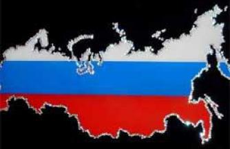 Россию втянули в «кольцо анаконды»