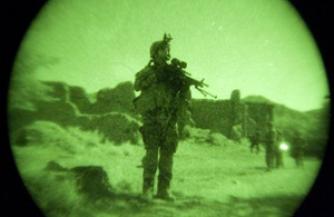 Мы и они в Афганистане