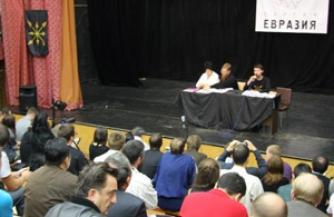 Учреждена партия «Евразия»