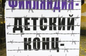 Письмо русскому народу