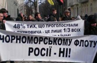 Украина мелко мстит за сыр