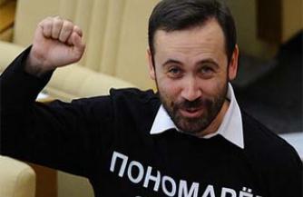 Нано-конверт для Пономарева