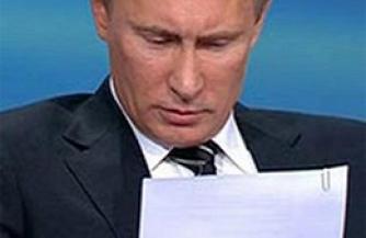 До Путина не доводят