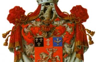 Верен Российской короне