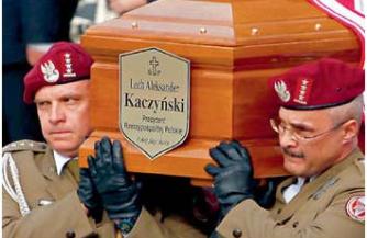 Как убивали Качиньского
