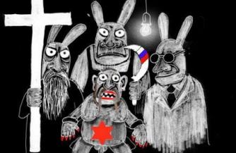 Геометрия украинства