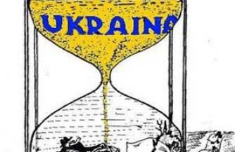 Украине грозит реституция