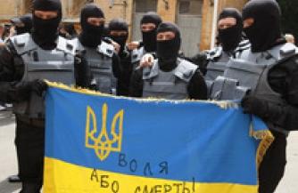 "Партизаны Мариуполя напали на блокпост ""Азова"""