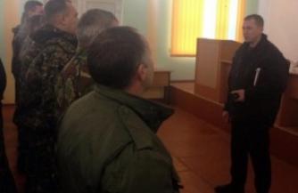 В Мариуполе придумали, как называть милиционеров киевской хунты