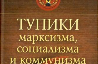 """ВЫШЕЛ В СВЕТ СБОРНИК """"ДВУГЛАВОГО ОРЛА"""""""