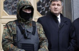 Киев озвучил число нацистских батальонов