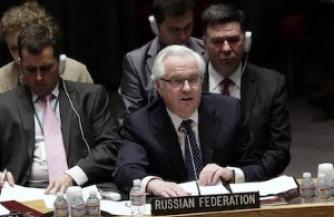 Чуркин: 2014 год - самый сложный за 9 лет работы в ООН