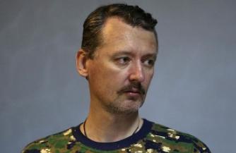Игорь Стрелков: Большая война неизбежна
