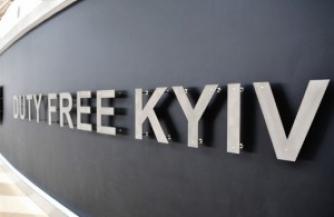 Трупы наемников самолетами отправляют из аэропорта Борисполь