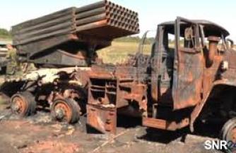 Казачья артиллерия уничтожила колонну ВСУ