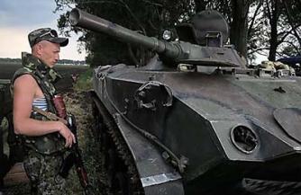 Бандеровцы совершили рейд на территорию России