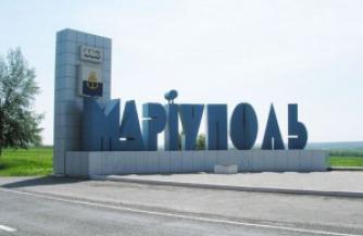 Мариуполь: в городе продолжаются немотивированные убийства