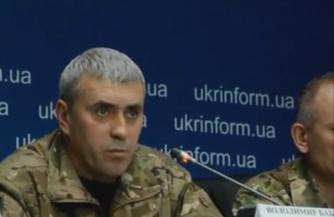 """Укронацисты пытаются создать батальон """"Кубань"""" для вторжения в Россию"""