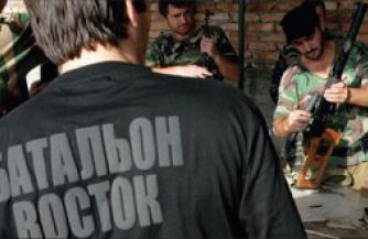 Украинские каратели готовят в Карловке резню