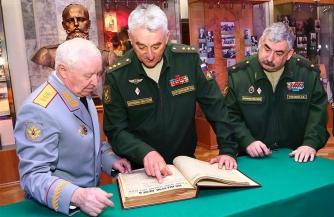 Академия Генштаба проведет серию литературных выставок,  посвященных 75-летию Победы