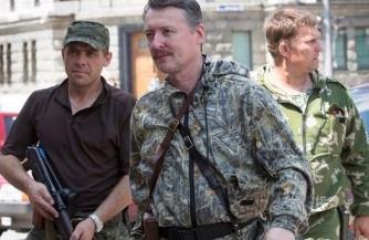 Игорь Стрелков вернулся в Новороссию